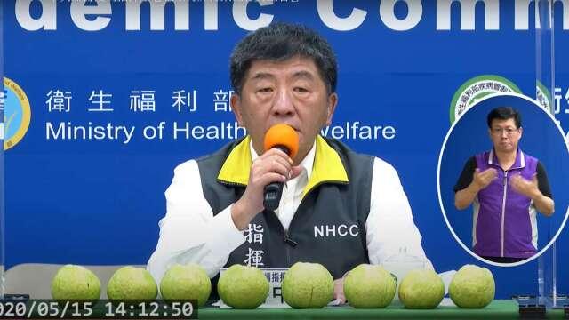 中央流行疫情指揮中心指揮官陳時中。(圖:擷自疾管署直播)