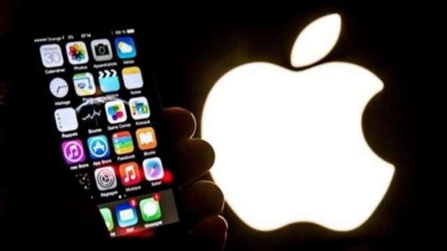 美企財富500強發布 iPhone中國銷售不佳蘋果跌出前三 (圖片:AFP)
