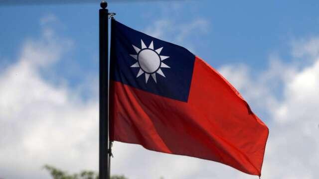 日本外交藍皮書:台灣是極重要夥伴、一貫支持台灣參加WHA  (圖片:AFP)