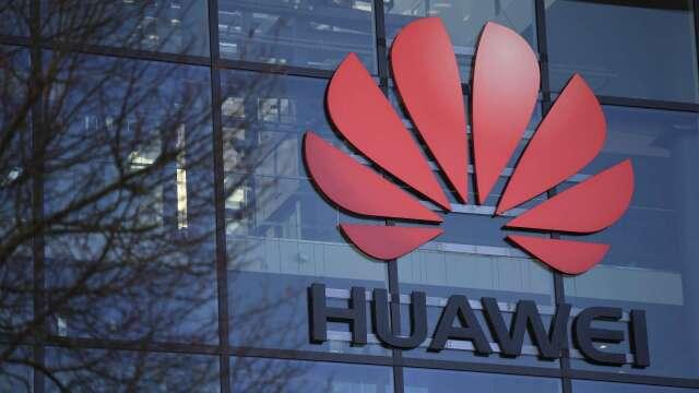 美國對華為禁令 將重塑科技業供應鏈   (圖片:AFP)