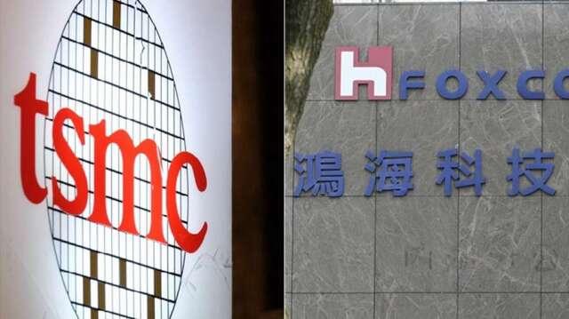 台灣最強50大集團 鴻海超車台塑躍產業龍頭 台積電最會賺。(圖:AFP)