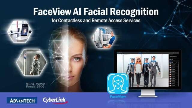 研華攜手訊連,打造AI臉部辨識工業App FaceView。(圖:研華提供)
