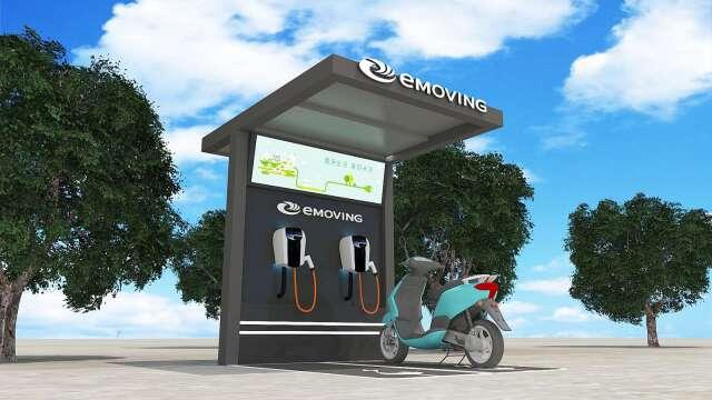 中華車emoving於2019年起陸續建置二輪充電站。(圖:中華車提供)