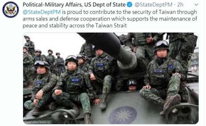 (圖片:美國國務院「政治軍事局」推特)