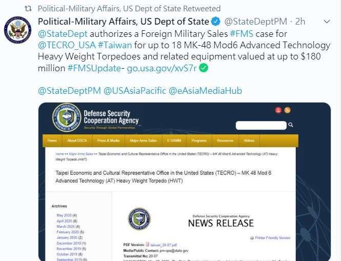 美國國防安全合作局 (DSCA) 發布最新新聞稿。(圖片:美國國務院「政治軍事局」推特)