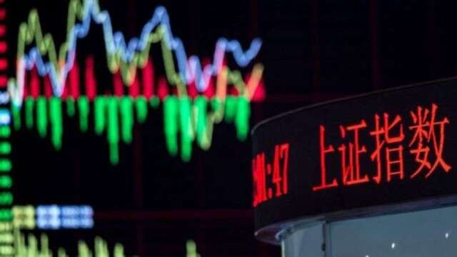 股東減碼、限售解禁 A股六月走勢有壓力(圖片:AFP)