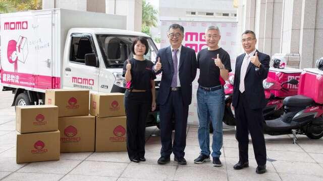 momo富邦媒成立子公司富昇物流。(圖:富邦媒提供)