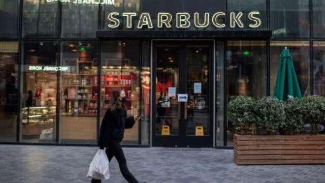 受惠店面重新開放 星巴克於中、美同店銷售回升   (圖:AFP)