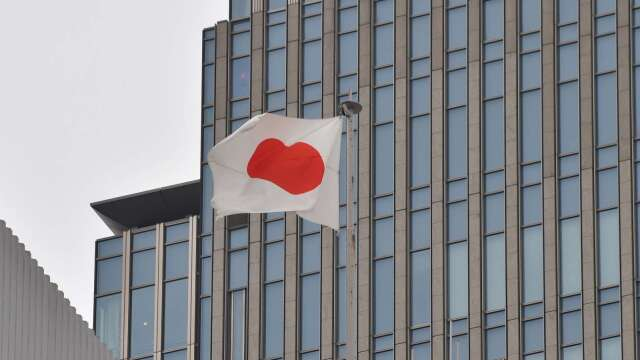 日本4月核心CPI報年減0.2% 相隔3年4個月後首度轉負 (圖片:AFP)