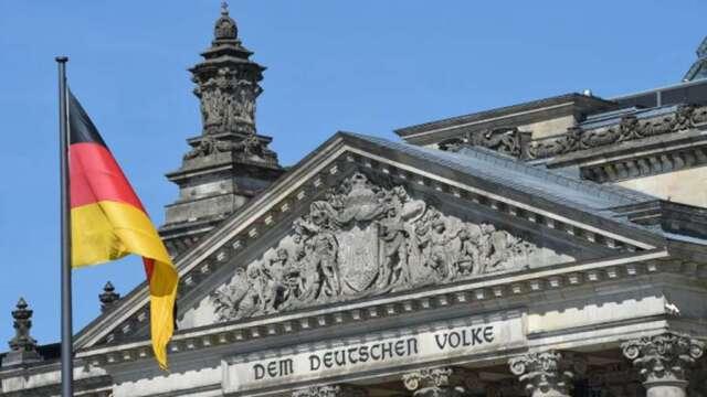 德國法院判定歐央行越權 可能停止參與購債計畫?(圖:AFP)