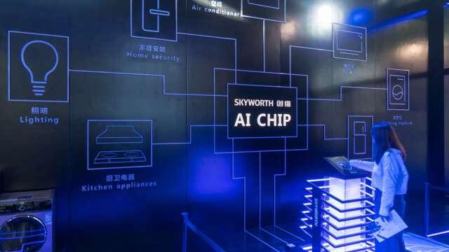 〈研之有物〉人工智慧再進化 開啟電腦新「視」界。(圖:AFP)