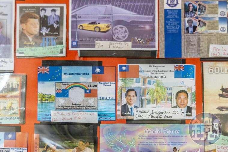 印有台吐之間「患難見真情」以及前總統陳水扁頭像的郵票。