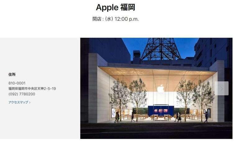 (圖: 蘋果商店網站)