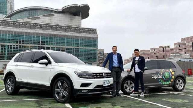 Volkswagen跨足轉型,結合Zipcar隨租隨還的便利性,共創共享經濟!