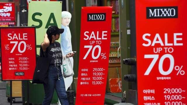 疫情受到控制 南韓本月消費者信心由11年低點反彈(圖:AFP)