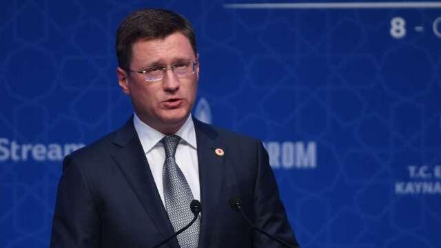 俄羅斯能源部部長:6月至7月全球石油市場將恢復平衡(圖片:AFP)