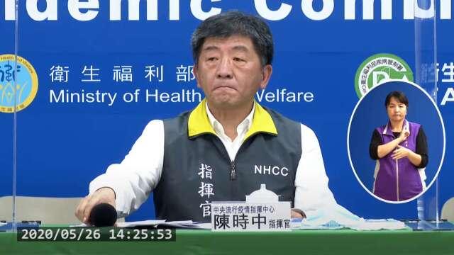 台灣連44天零確診 6/7後擬鬆綁生活防疫措施 不限制人流。(圖:疾管署直播)