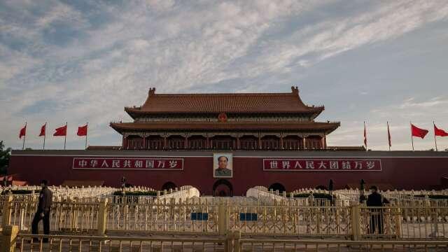 中國召開一年一度的全國兩會,宣布「2020 年政府工作報告」,闡述今年經濟工作的重點、財政及貨幣政策主軸。(圖:AFP)