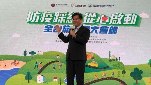 林佳龍:安心旅遊7/1上路 國旅補助方案一周內公布。(圖:交通部觀光局提供)