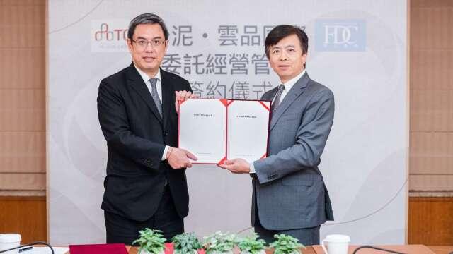 雲品董事長盛治仁(右)與台泥企業團總經理李鐘培(左)進行簽約儀式。(圖:雲品提供)
