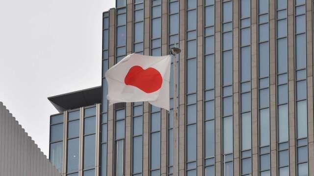 拼紓困!日本第1、第2次補正預算案規模 合計達GDP 40% (圖片:AFP)