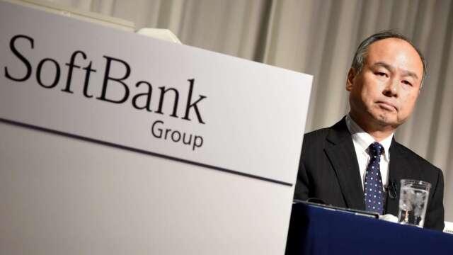 軟銀的願景基金據傳打算裁員10%。(圖:AFP)