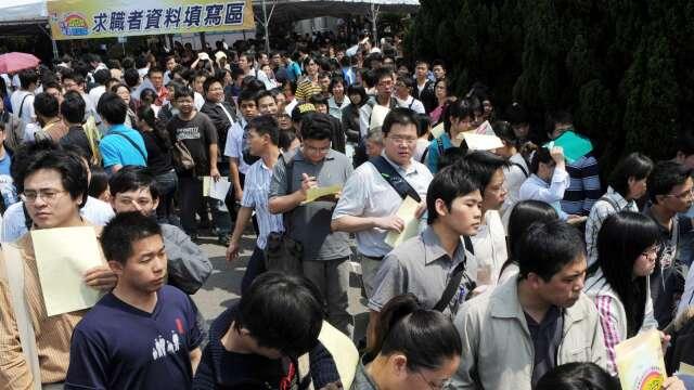 內外銷廠商放緩徵才腳步 調查:學、碩士起薪雙降。(圖:AFP)