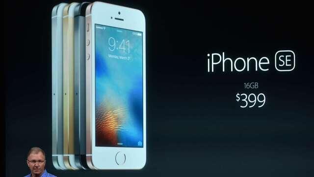 小摩:新款iPhone SE可擴大蘋果印度市場 直攻三星(圖片:AFP)