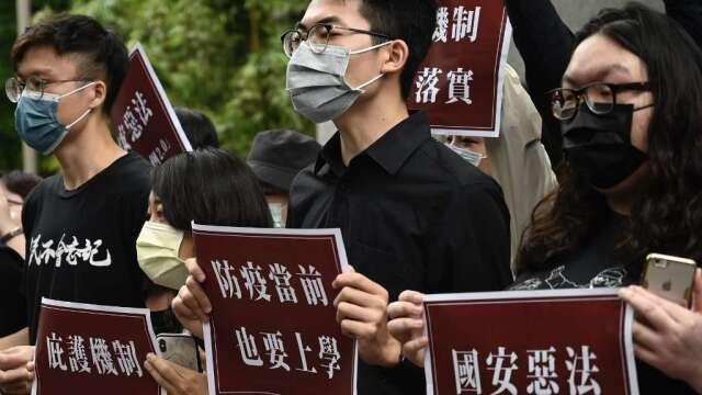 香港政治動盪再起 資本外流擔憂增加(圖:AFP)