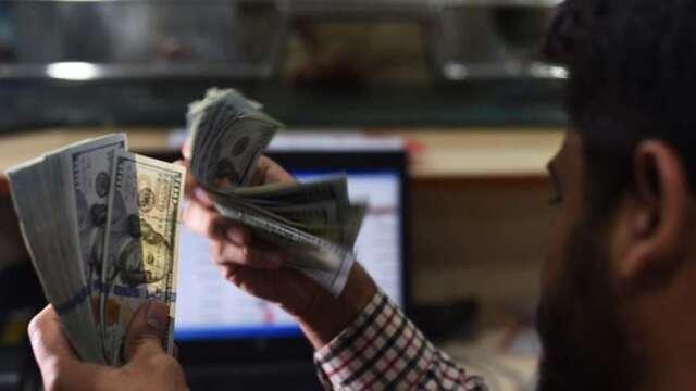 美國法院裁定16間大銀行操縱匯率 將面臨客戶求償(圖:AFP)