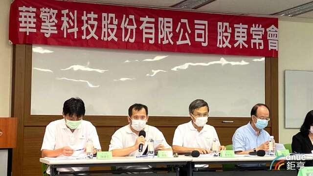 華擎股東會,董事長童旭田(左三)、總經理許隆倫(左二)。(鉅亨網記者劉韋廷攝)