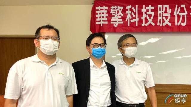 由左至右為,華擎總經理許隆倫、董事童子賢、董事長童旭田。(鉅亨網記者劉韋廷攝)