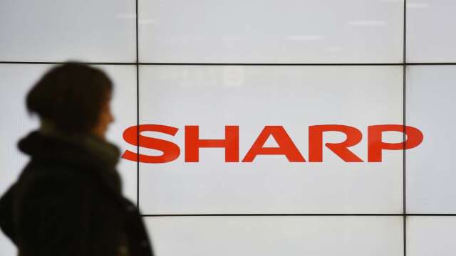 夏普決定:分拆顯示器及相機模組部門 (圖片:AFP)