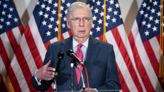 共和黨領袖: 最新3兆美元救助法案將是最後一道刺激措施(圖片:AFP)