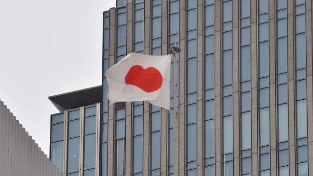 連四跌 日本5月份製造業PMI 38.4 (圖片:AFP)