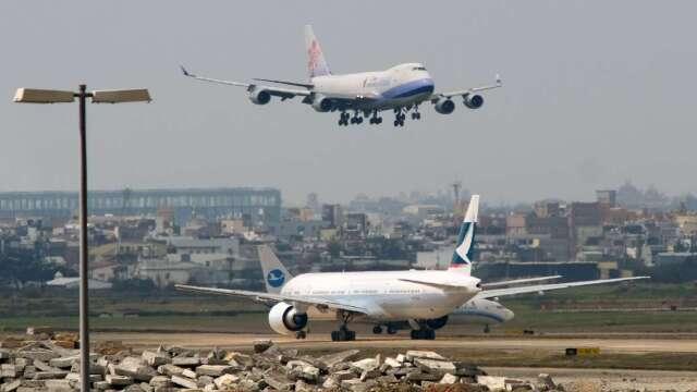 全台無薪假衝破2.6萬人 單一航空公司通報實施逾千人。(圖:AFP)