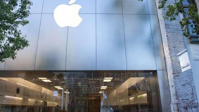 抗議事件引發動盪 蘋果、亞馬遜等主要零售商關閉美國部分門市(圖:AFP)