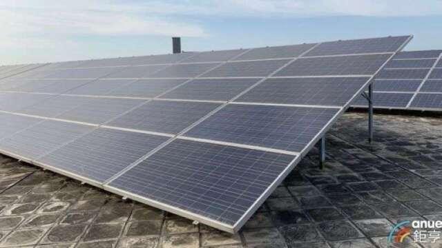 中國太陽能巨頭降價 因疫情壓抑需求 (圖片:AFP)