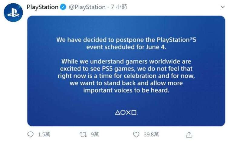SIE 在 6 月 1 日的推文 (圖片來源:推特 (Twitter))