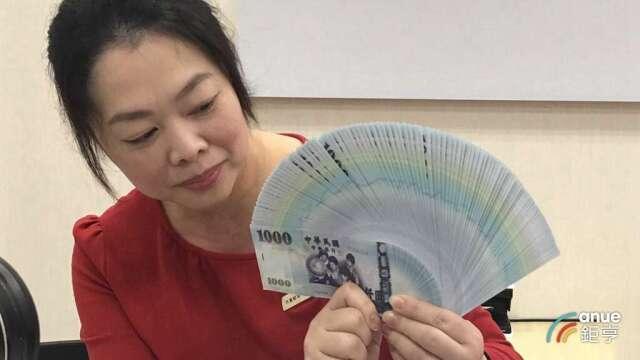 台幣今日盤中呈現連續第3個交易日升值。(鉅亨網資料照)