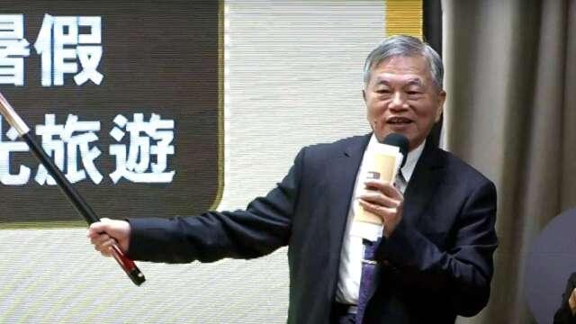 經濟部長沈榮津。(擷取自行政院直播)