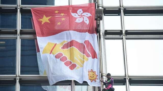 標普:美制裁香港若衝擊金融業 恐將降評 (圖片:AFP)