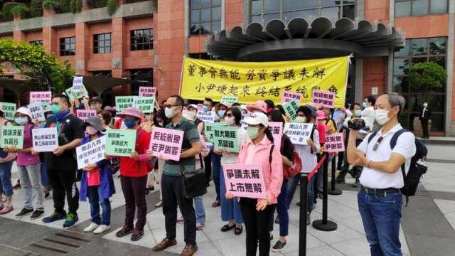 工會舉標語抗議系統亂象 南山人壽:理賠、核保已恢復服務水準。(圖:南山工會提供)