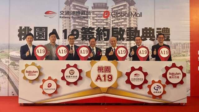 冠德進軍青埔,全台第八間環球購物中心正式簽約。(圖/彥星提供)