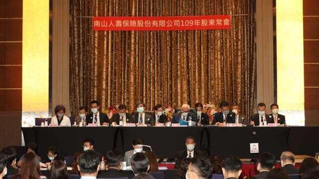 南山人壽今日舉行109年度股東常會,副董事長尹崇堯(講台第一排左3)、董事長陳棠(左4)首度亮相。(圖:南山人壽提供)