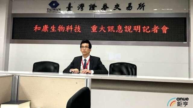 和康生總經理陳松青。(鉅亨網資料照)
