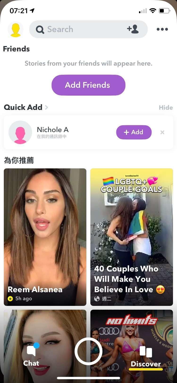Snapchat 上的「發現」頻道