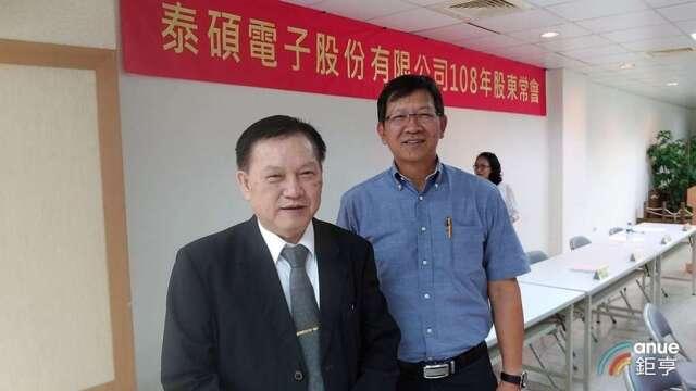 圖左為泰碩董事長余清松、右為總經理梁竣興。(鉅亨網資料照)