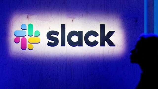 Slack宣布結盟亞馬遜增強視訊會議功能,但盤後股價卻因財報失色重挫15%。(圖:AFP)