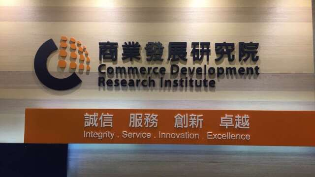 商研院看疫情衝擊台灣服務業體質加速惡化。(圖:商研院提供)